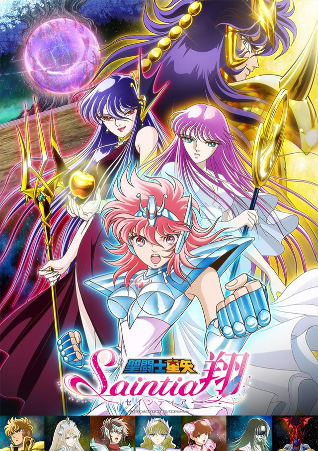 Nova imagem promocional de Cavaleiros do Zodíaco: Saintia Shō