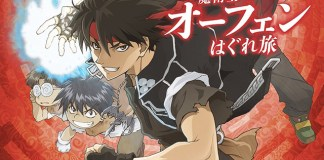 Anime de Majutsushi Orphen em 2019