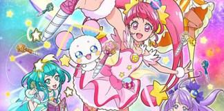 Imagem promocional de Star ☆ Twinkle Precure