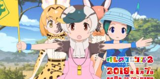 Novo trailer de Kemono Friends 2