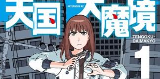 TOP Mangas de 2018 pelo Kono Manga ga Sugoi!