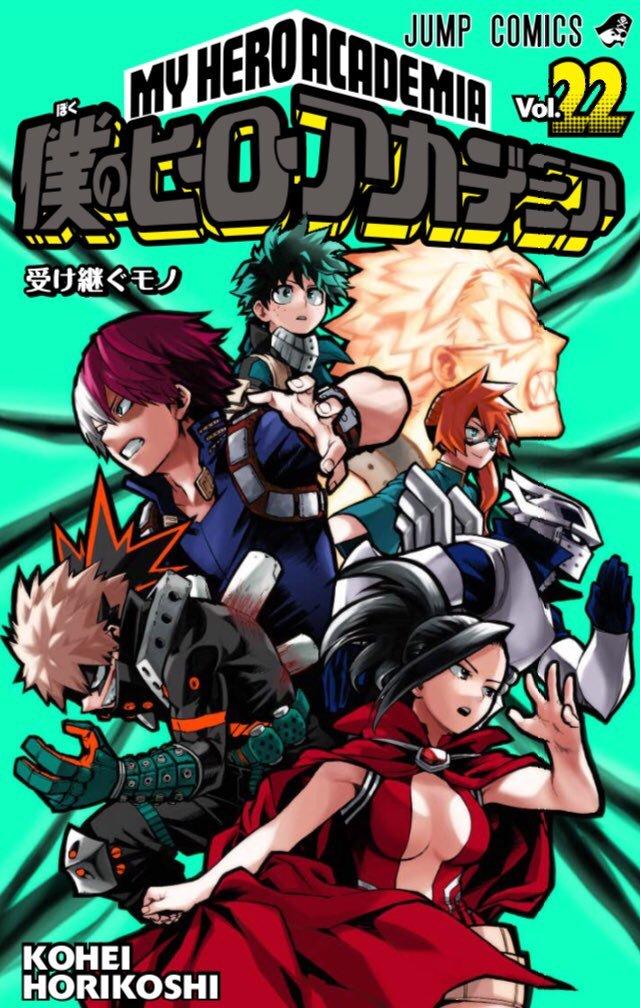 Capa do volume 22 do mangá de My Hero Academia