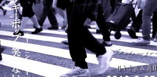 Videoclip da abertura de Boogiepop and Others
