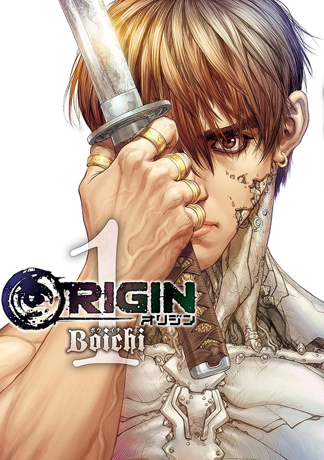 Mangá Origin vai terminar