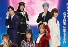 Série live-action de Meiji Tokyo Renka em Abril