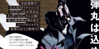 Anime de No Guns Life pela Madhouse