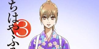 Chihayafuru 3 já tem tema de abertura e encerramento