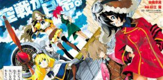 Começou a ser publicado o mangá de Kouya no Kotobuki Hikoutai