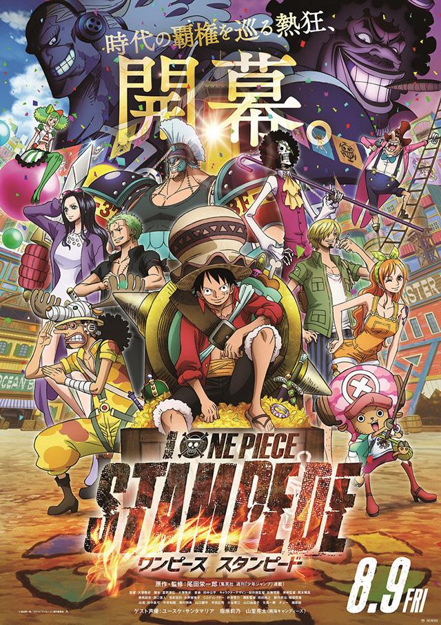 Imagem promocional de One Piece: Stampede