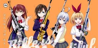Rifle Is Beautiful pelo Studio 3Hz