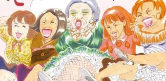 Sono Ko, Jiruba ganha 23º Prémio Cultural Osamu Tezuka