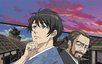 Tannishou o Hiraku