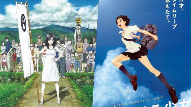 Japan House fará a exibição de filmes anime durante a Virada Cultural.