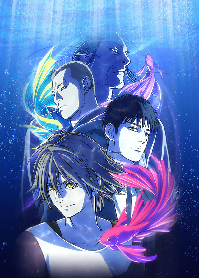 Imagem promocional da série anime Pet