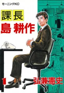 The Quintessential Quintuplets é um dos vencedores do 43° Kodansha Manga Awards