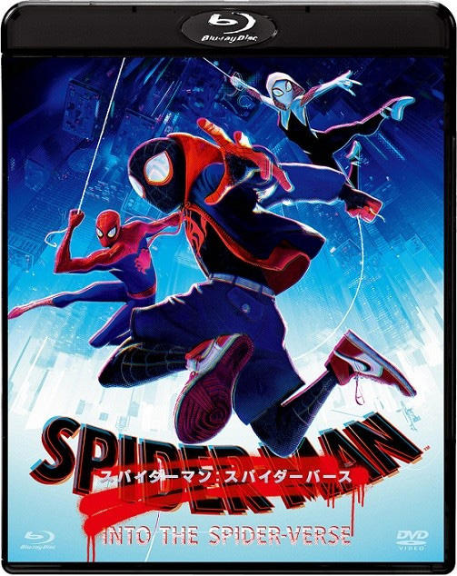Artista de One-Punch Man desenha arte para DVD/BD de Spider-Man: Into the Spider-Verse