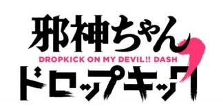 Dropkick on My Devil! 2 já tem título