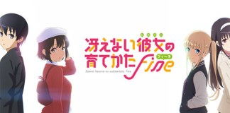 Nova imagem promocional do filme de Saekano e confirmação da data de estreia