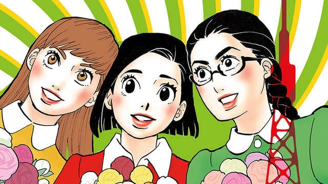 Tokyo Tarareba Girl e Frankenstein ganham Eisner Award 2019