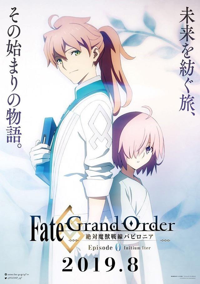 Imagem promocional do episódio 0 de Fate/Grand Order: Babylonia