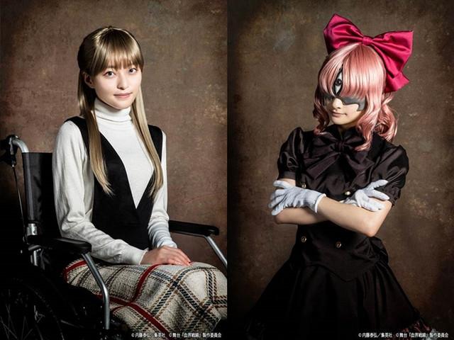 Michella Watch (Mizuki Saito) / Aligura (Chihiro Kai):