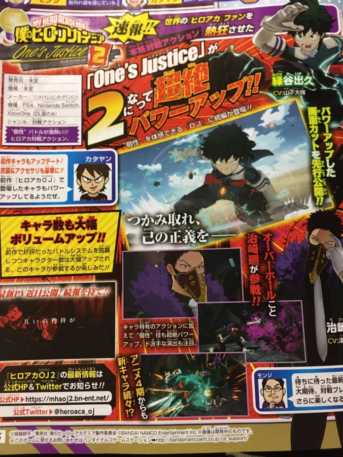Shonen Jump a anunciar My Hero Academia: One's Justice 2 (My Hero One's Justice 2)