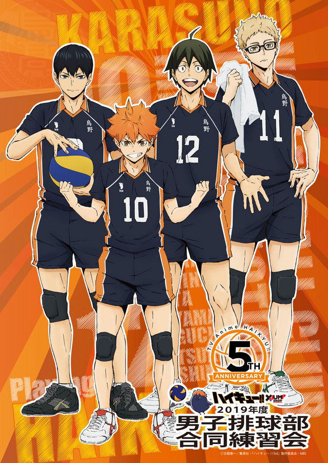Design dos personagens de Haikyu!! 4