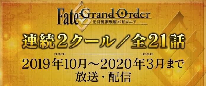 Fate/Grand Order: Babylonia vai ser exibido de Outubro a Março de 2020