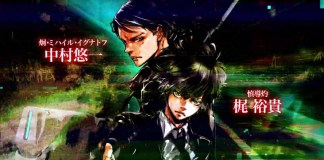 Psycho-Pass 3 estreia a 24 de Outubro