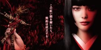 Trailer e imagem promocional do filme live-action de Hell Girl