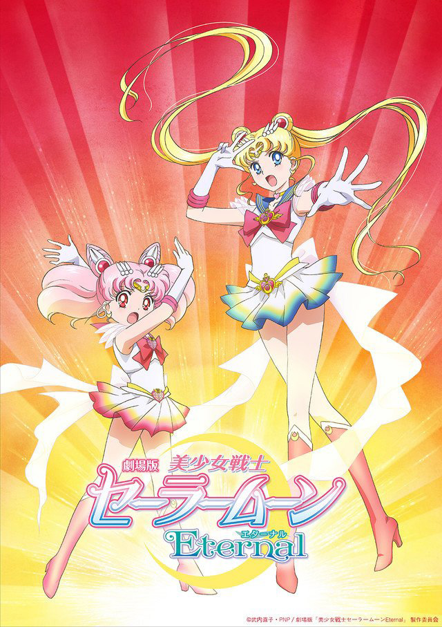 Imagem promocional de Sailor Moon Eternal