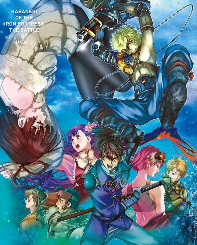 Ilustração da capa do DVD/BD de Kabaneri of the Iron Fortress: The Battle of Unato