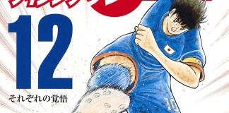 Captain Tsubasa: Rising Sun muda de revista