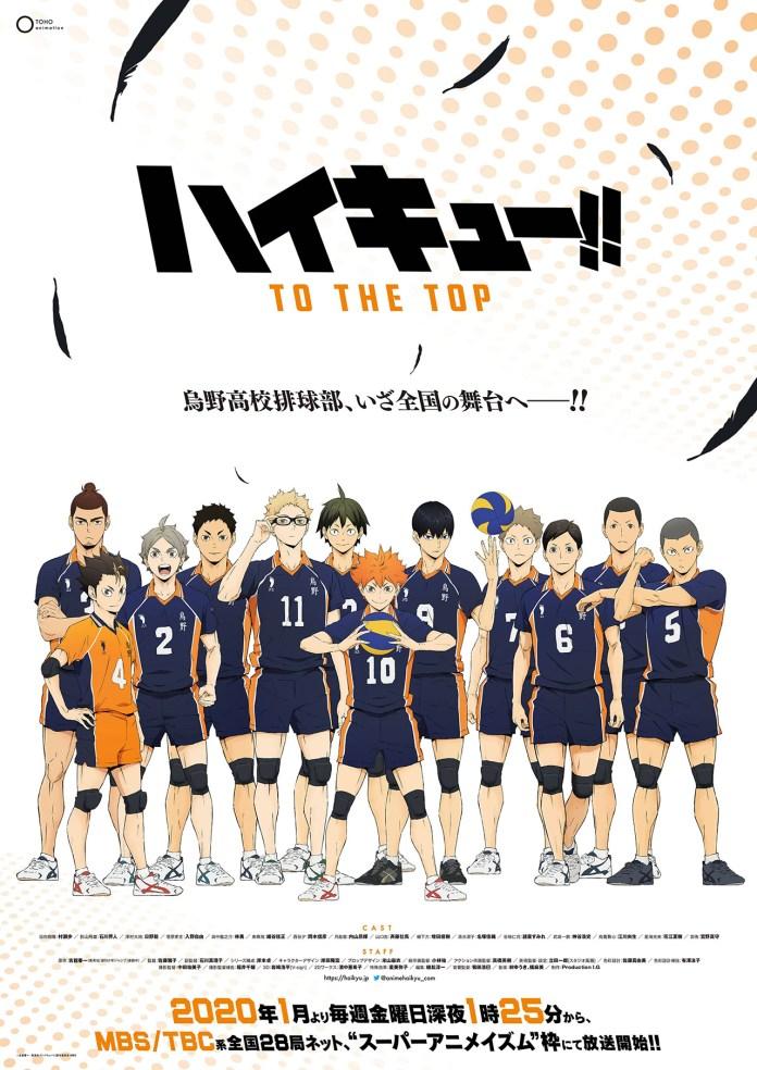 Poster de Haikyu!! 4