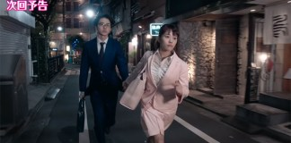Novo vídeo do filme live-action de Otaku ni Koi wa Muzukashii