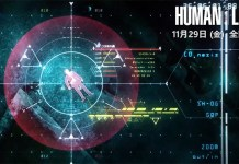 Primeiros 7 minutos de Human Lost