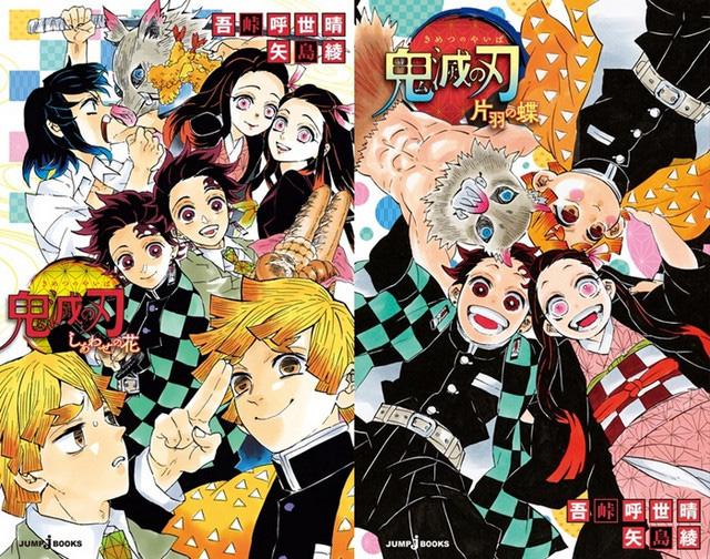 """Capas das novels """"Shiawase no Hana"""" / """"Katahane no Cho"""" de Demon Slayer: Kimetsu no Yaiba"""
