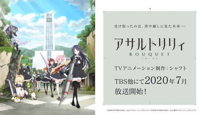 Anúncio do lançamento de Assault Lily Bouquet em julho 2020