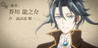 Bungou to Alchemist vai ser anime