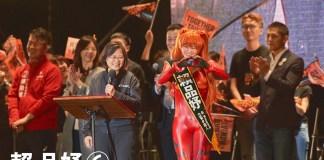 Cosplayer candidata ao governo de Taiwan