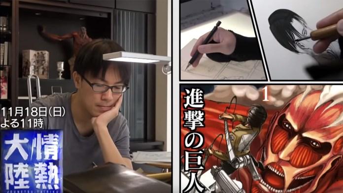 Criador de Attack On Titan revela planos para o futuro e são... Surpreendentes!!!