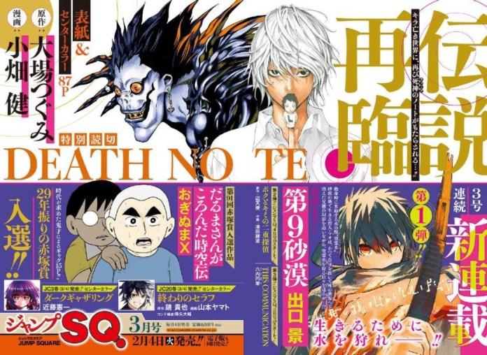 Mangá de Death Note regressa em 2020 com um one-shot