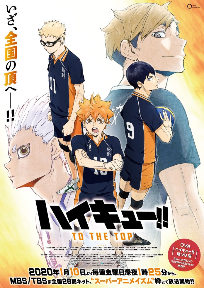 Nova imagem promocional de Haikyu!! TO THE TOP