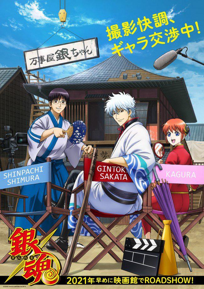 Novo filme anime de Gintama em 2021