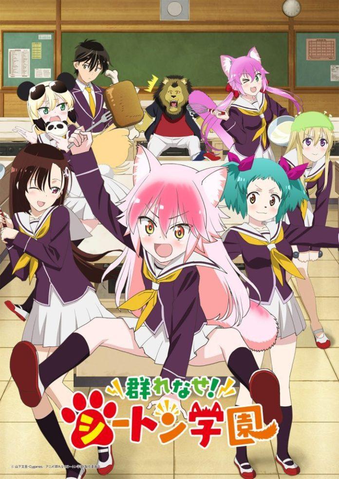 Imagem promocional de Murenase! Seton Gakuen