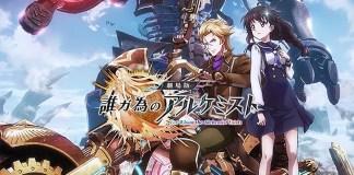 DVD/BD de For Whom the Alchemist Exists em Maio