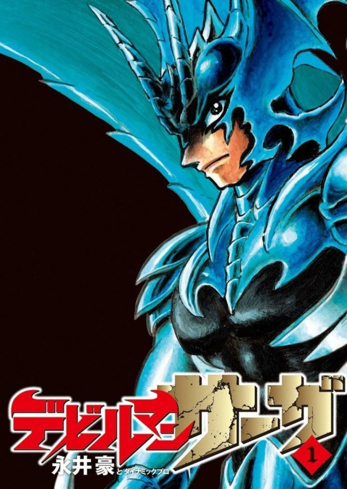 Faltam dois capítulos para  final do mangá Devilman Saga