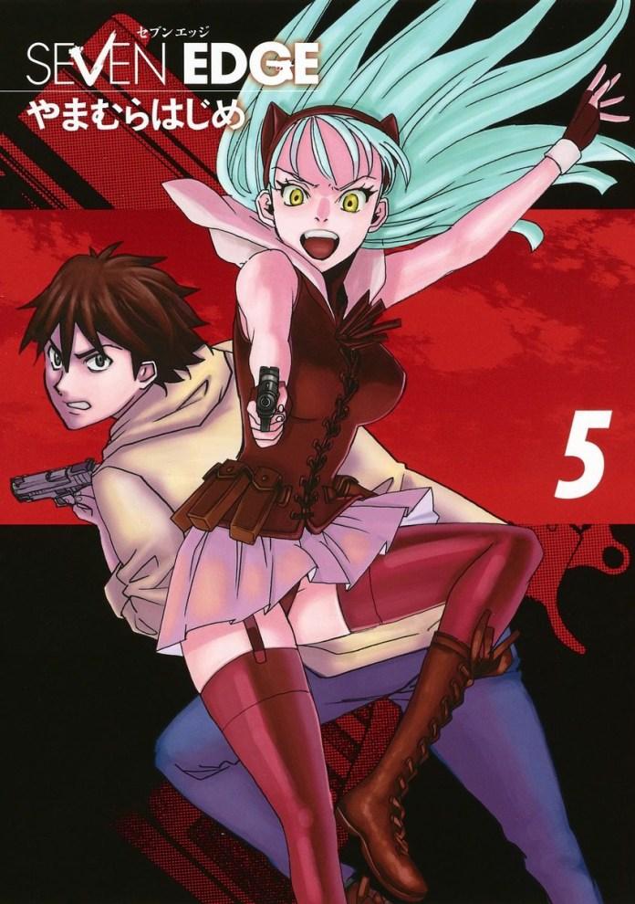 Capa do volume 5 de Seven Edge