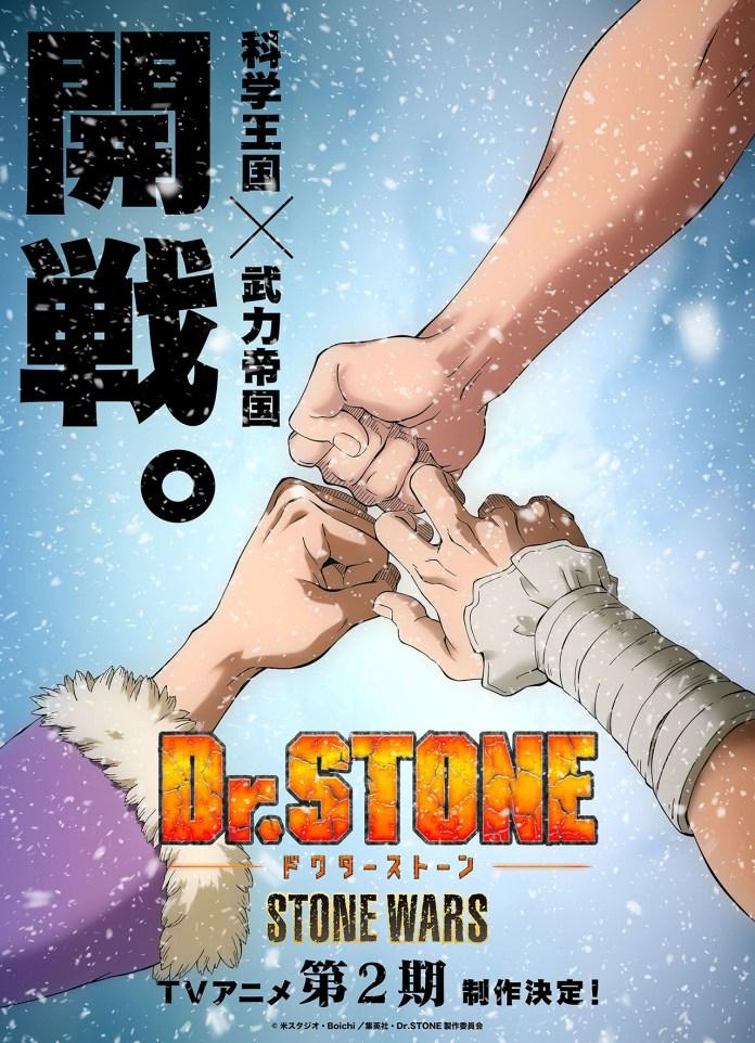 Nova imagem promocional de Dr. Stone 2