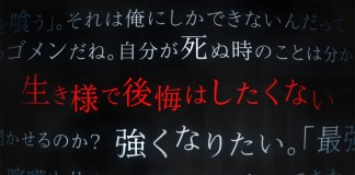 Teaser trailer e elenco da série anime Jujutsu Kaisen